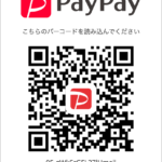 shell102paypay¥1000