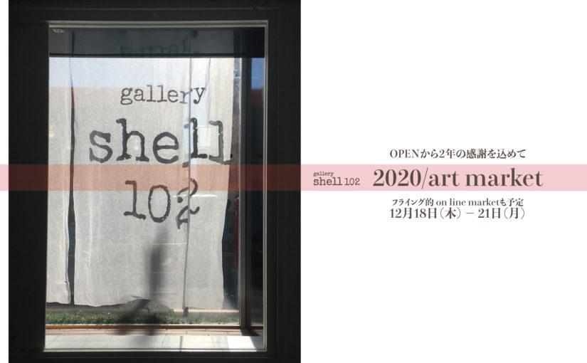 shell102  2020/art market